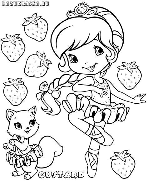 Dibujos Para Colorear E Imprimir Descargarimagenescom