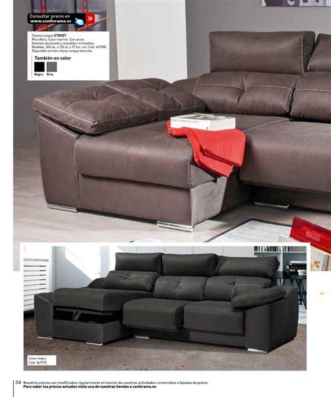 sofas conforama 201534
