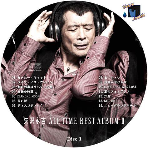 矢沢 永吉 / ALL TIME BEST ALBUM Ⅱ  EIKICHI YAZAWA / オール タイム ...