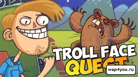Скачать игру TrollFace Quest Video Memes на Андроид