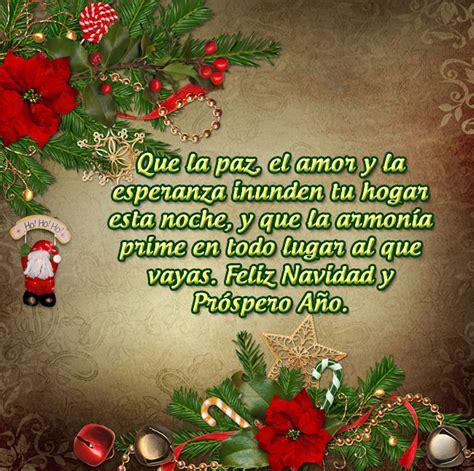 Tarjetas Navideñas para Enviar Gratis   Frases de Navidad ...