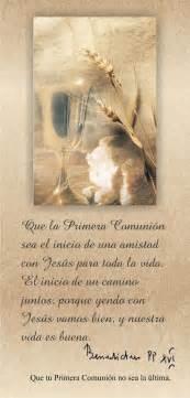 TARJETAS Y ORACIONES CATOLICAS: MI PRIMERA COMUNIÓN 3