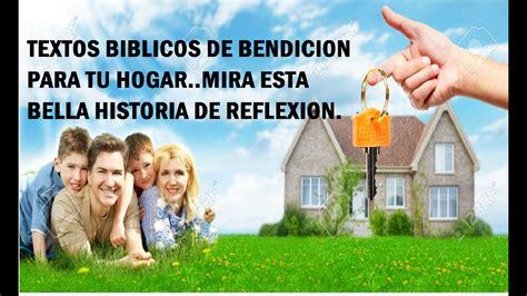 TEXTOS BIBLICOS PARA REFLEXIONAR EN EL HOGAR   YouTube