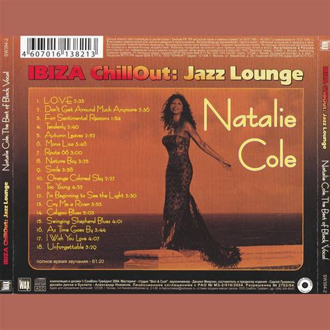 The Best Of Black Vocal  Ibiza Chill Out: Jazz Lounge ...