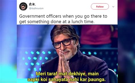 The Top 10 Funniest Amitabh Bachchan KBC Memes On The ...
