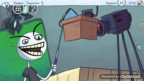 Troll face quest video memes level 23, 24 уровень.   YouTube