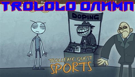 Trollface Quest 4 [ОлимпиАДА]   YouTube