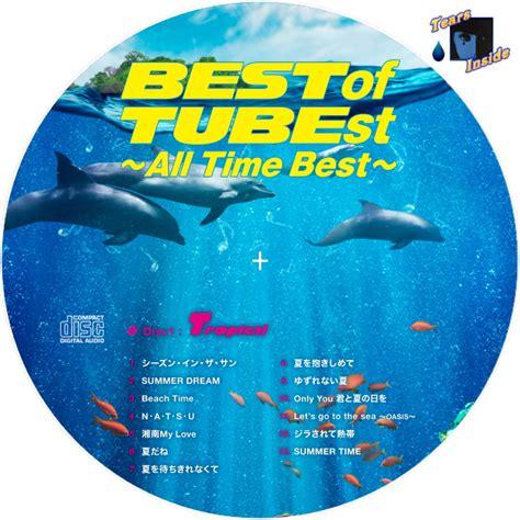 TUBE / BEST of TUBEst ~All Time Best~  チューブ / Best of ...
