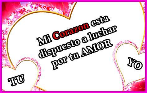 Versos De Amor Cortos Para Enamorar A Una Mujer | Frases ...