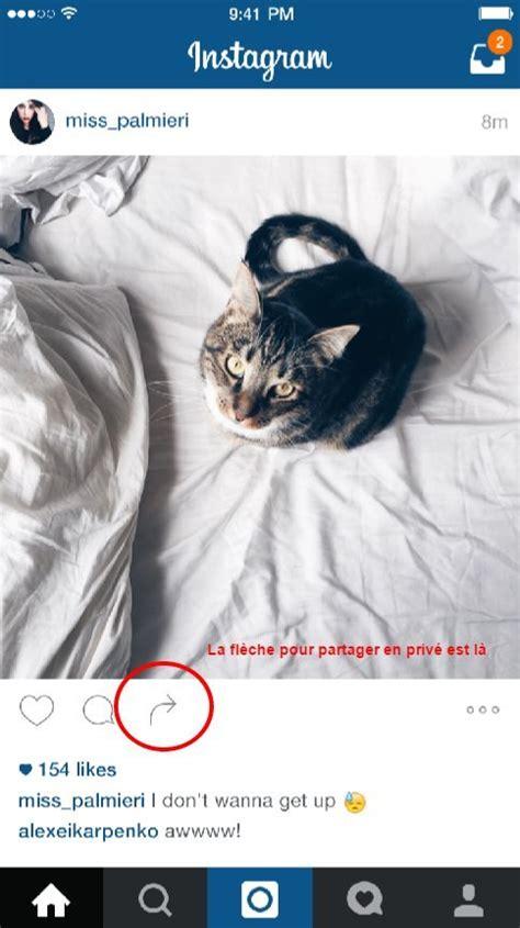 VIDÉO. Instagram dévoile une nouvelle messagerie privée ...