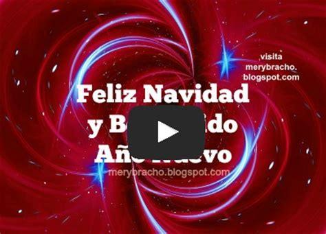 Video Tarjeta Musical Te deseo una Feliz Navidad | Entre ...