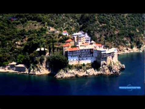 Wonderful Chill Out Music   Greece [HD].wmv   YouTube