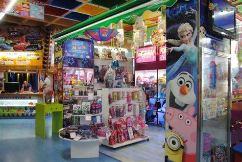 ¿Ya conoces nuestra tienda de regalos en Chiquipark ...